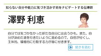 6澤野コーチ