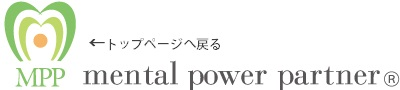 MPP(mental power partner)
